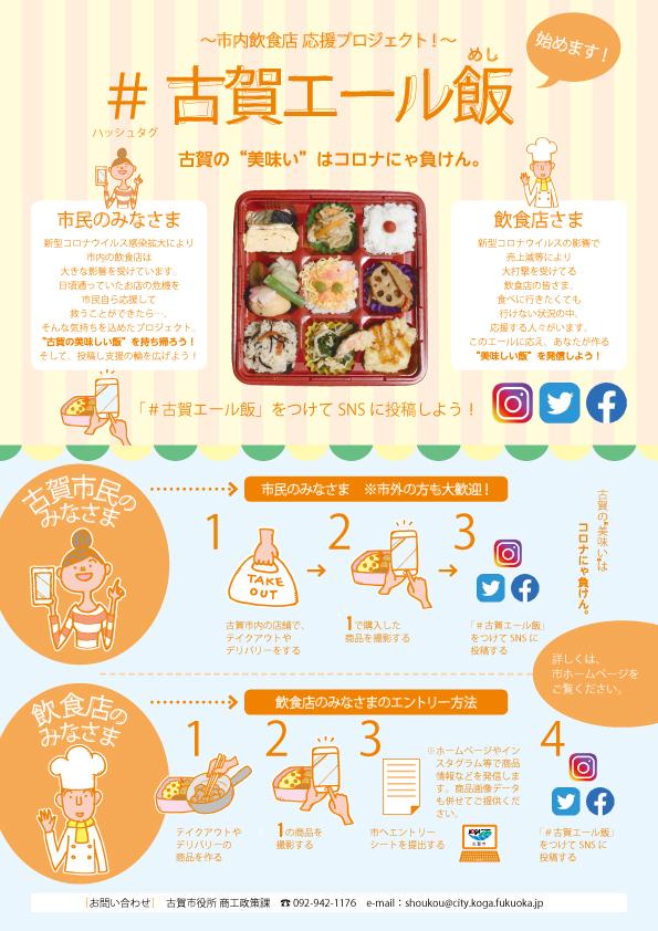 staff_photo