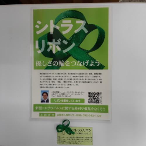 staff_2007100207